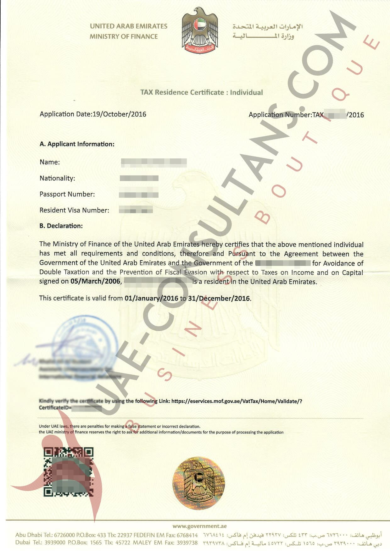 Old Tax Residency Certificate UAE